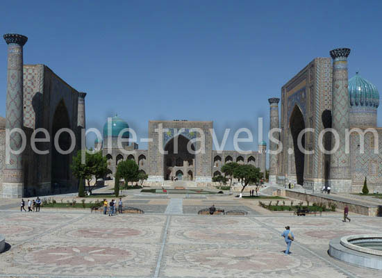 uzbekistan photo essay Mesmerising marrakech: a photo essay sign up for advice, inspiration and deals you have the right to withdraw your consent to this processing your data at any time.